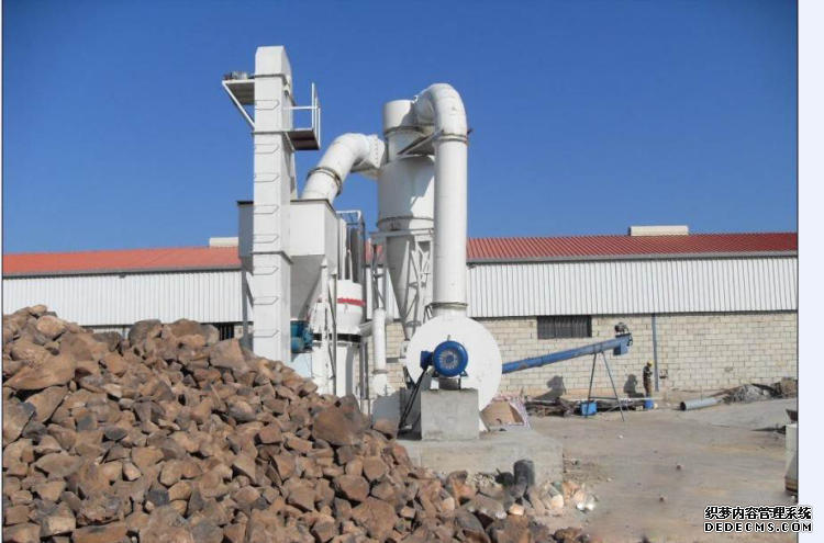 different size of raymond mill for sale with special design