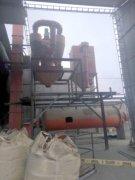 Installation site of Redmond mill, Peruvian cement